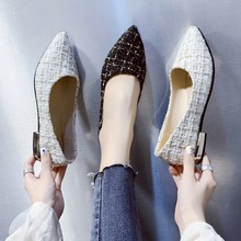 2020 spring and autumn new wild fashion pointed pointed comfortable flat shallow mouth small fragrance women's shoes