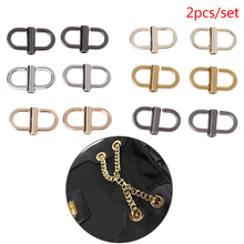 2Pcs Adjustable Metal Buckle Clip Handbag Chain Strap Length Shorten Bag Accessories Wholesale 5 Colors
