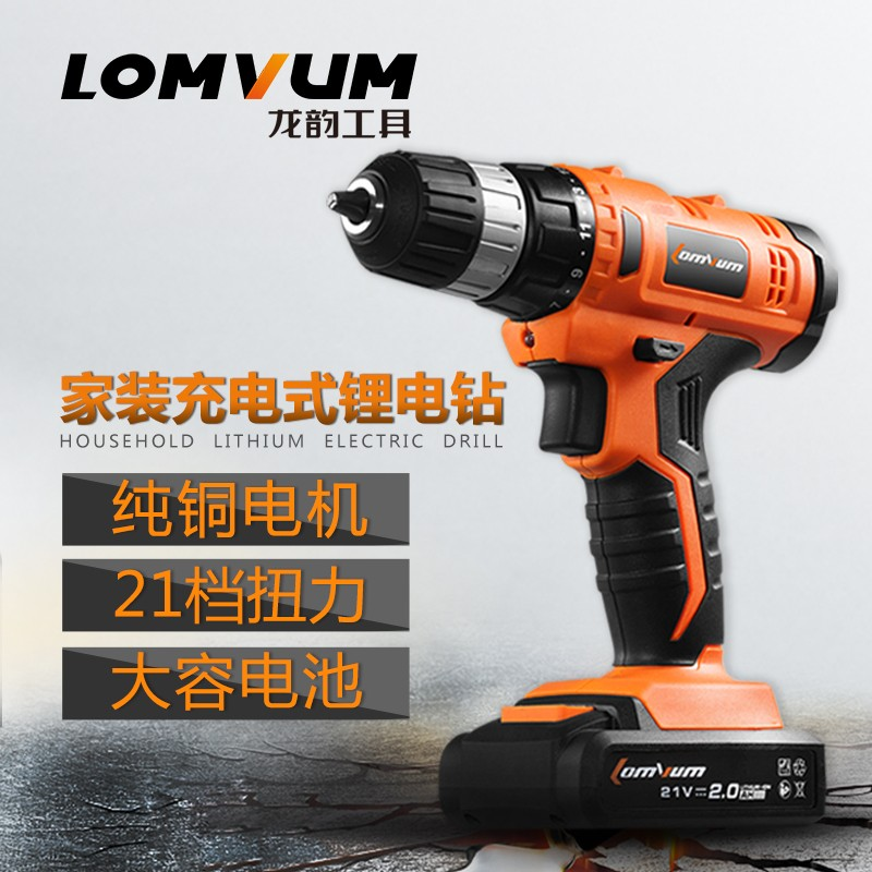 <font><b>Longyun</b></font> rechargeable drill lithium <font><b>electric</b></font> 12V <font><b>electric</b></font> <font><b>screwdriver</b></font> rechargeable <font><b>electric</b></font> drill household <font><b>electric</b></font> drill 21V pi image