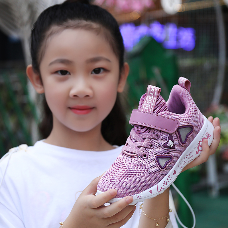 Spring/Autumn Winter Children Boys Toddler Girls Sports Boost Brand Breathable Outdoor Kids Sneakers Boy Running Shoes EUR26-37