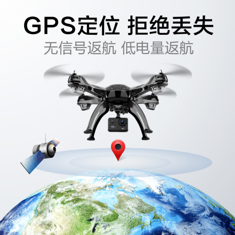 4K High-definition Aerial Photography 5g Transmission Unmanned Aerial Vehicle Ultra-long Life Battery GPS Fixed-Point Quadcopter