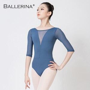 Image 2 - ballet leotard women Dance wear ballet costumeProfessional training gymnastics adulto leotard Ballerina 5901
