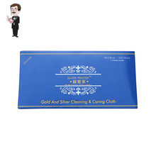 10 sheets of silver cloth 30 * 30cm silver cloth microfiber deerskin silver glaze cloth without lint silver cloth polishing