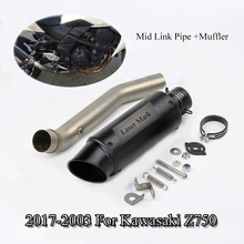 Z750 Motorcycle Exhaust System Pipe Middle Connect Link Muffler Tail For 2007-2013 Kawasaki Slip On Refit