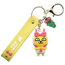 New Cartoon Cute Key Chian Cat rabbit Duck Bear Keychains Women Girls Charm Bags key chain Accessories Pendant Car ring