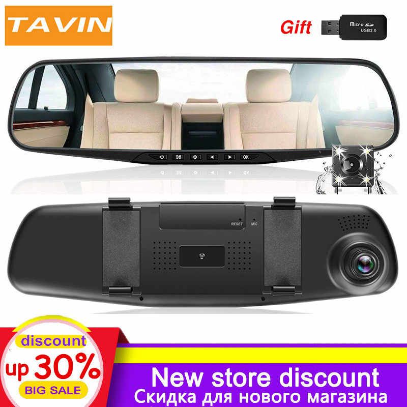 TAVIN Car DVR Dual Lens Dash Cam Camera Full HD 1080P 4.3 Inch Video Recorder Rearview Mirror With Rear View Auto Registrator