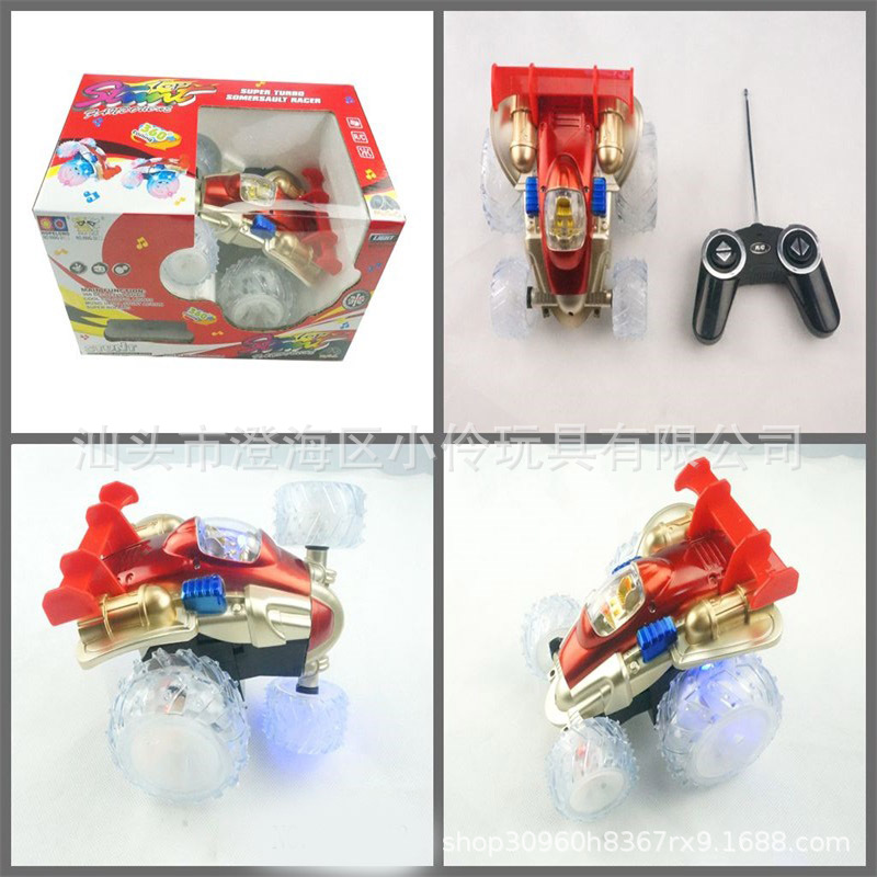 Four-Way Remote Control Stunt Car Dumpers CHILDREN'S Toy Car With Light And Music Roll Stall Remote Control Toy Car