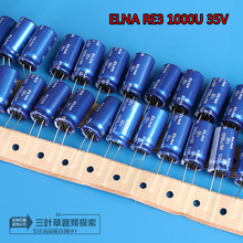 2pcs Free shipping ELNA RE3 Series Audio Electrolytic Capacitor 1000uF 50V