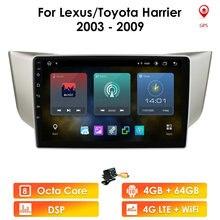 4G + 64G 2 דין אנדרואיד 10 רכב רדיו עבור לקסוס RX300 RX330 RX400H טויוטה זרון 2003 2009 2din רכב אודיו סטריאו autoradio nav wifi