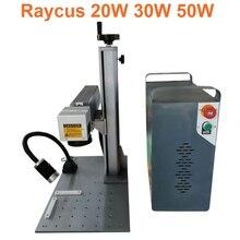 fiber Laser marking engraving machine 20W 30W 200x200mm split for metal plastic source Raycus CNC