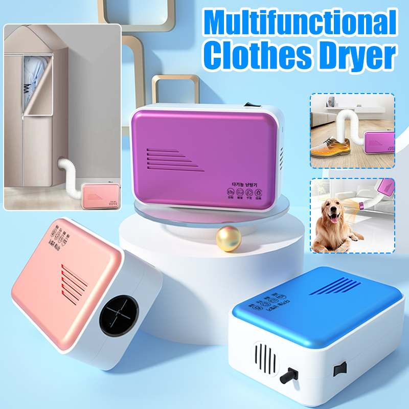 800W Multifunctional Clothes Dryer In Addition To Mites Household Portable Dryer Warm Blanket Drying Shoes Pet Hair Dryer