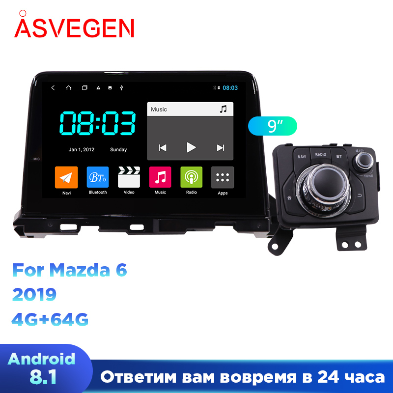 IPS Car <font><b>Radio</b></font> Multimedia Video Player For <font><b>Mazda</b></font> <font><b>6</b></font> 2019 Auto Car Navigation GPS <font><b>Android</b></font> 8.1 Ram 4G+64G image