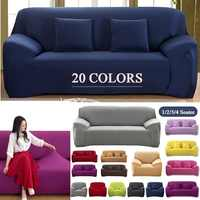 1-4 Seaters Fashion Solid Color Recliner Sofa Covers Soft Elastic Couch Slipcovers Sofa Protector