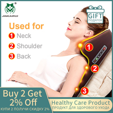 Multi-functional Kneading Cervical Vibration Massager Neck Shoulder Waist Full-body Car Home Duel-use Gift Large Massager Pillow multi functional kneading cervical vibration massager neck shoulder waist full body car home duel use gift large massager pillow