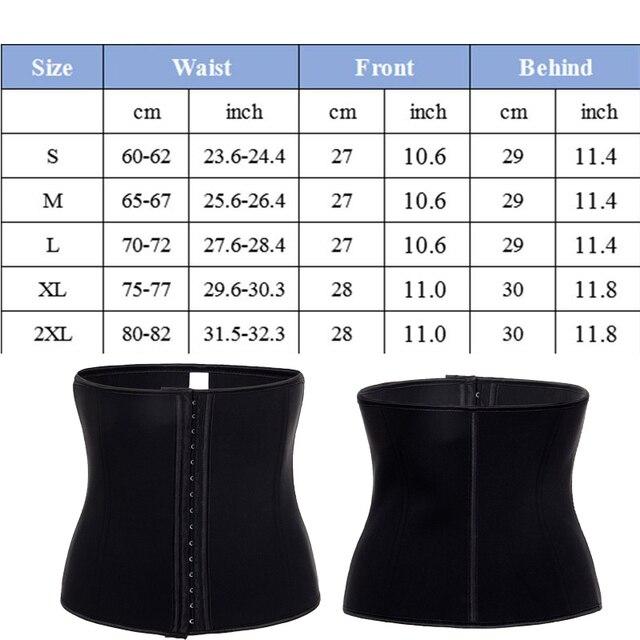 Waist Cinchers New Zipper Latex Waist Cincher Corset Underbust Body Sweat Waist Trainer Belt High Compression Shaper 5