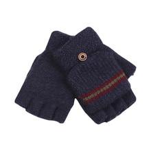 Зимние Детские перчатки FEITONG, зимние перчатки для больших детей, вязаные перчатки с половинными пальцами, перчатки для мальчика, вязаные перчатки# PYS
