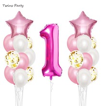 Twins Party 21pcs 1st Birthday Number Balloon Baby First Decoration Birthday Theme Kids Blue Pink Foil Balloons