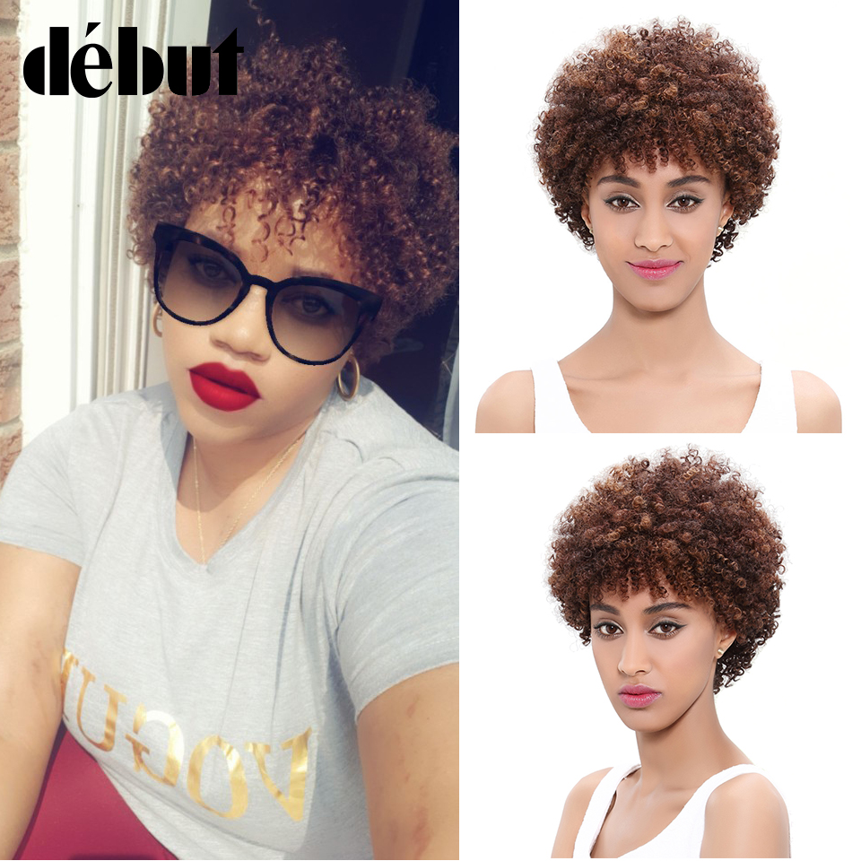 Debut Wigs Human Hair Short Curly Wigs For Black Women Afro Kinky Curly Remy Ombre Human Hair Wig Brazilian Machine Made 2#