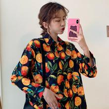 Koszule damskie Ulzzang japońskie Kawaii damskie Vintage luźne leniwe pomarańczowe koszulki z nadrukiem kobiece koreańskie ubrania w stylu Harajuku dla kobiet tanie tanio kokopiecoco COTTON Poliester REGULAR Wieku 16-28 lat Skręcić w dół kołnierz WOMEN NONE Pełna Na co dzień Suknem Drukuj
