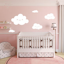 White Clouds Wall Stickers Baby Wallpaper Home Decor For Kids Room Decorative Baby Bedroom Nursery Cartoon Cute Sticker