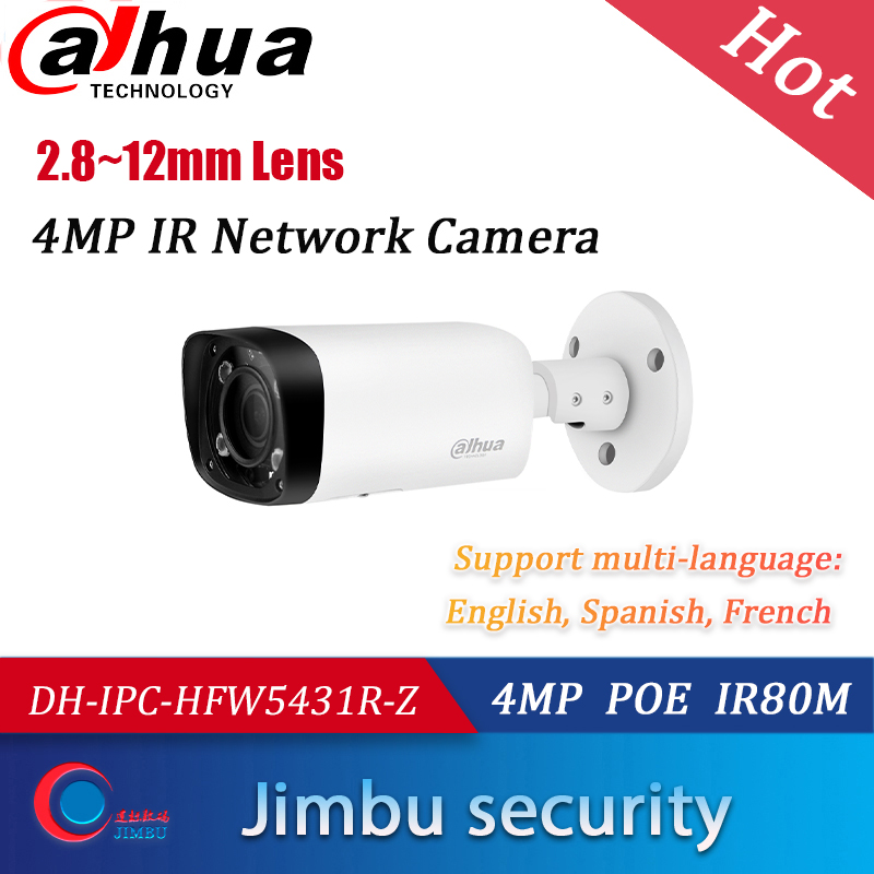 Dahua ip Camera 4MP POE H.265 multi-language IPC-HFW5431R-Z 80m IR fast focus bullet with <font><b>2.8</b></font>~<font><b>12mm</b></font> VF lens Motorized Zoom image