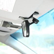 Safety-Car-Mirror Rearview Baby Seat Child G1C8 Fool-Clip And