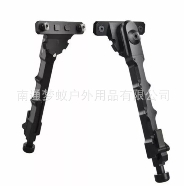 V9 Split Type Two Foot Stool Outdoor Camera Two Foot Stool Retractable Foot Stool Water Gun Accessories