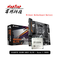 ELITE Suit-Socket Cooler 3600x-Cpu R5 B550m-Aorus AM4 Amd Ryzen New GA But All Without