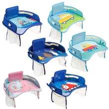 Портативный детский подлокотник для сидения автомобиля водонепроницаемый поднос для закусок стол стеллаж для хранения игрушки младенческий держатель для коляски детская коляска безопасное питание стол