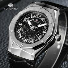 FORSINING fashion casual men's watch black spider web hollow dial silver case bl