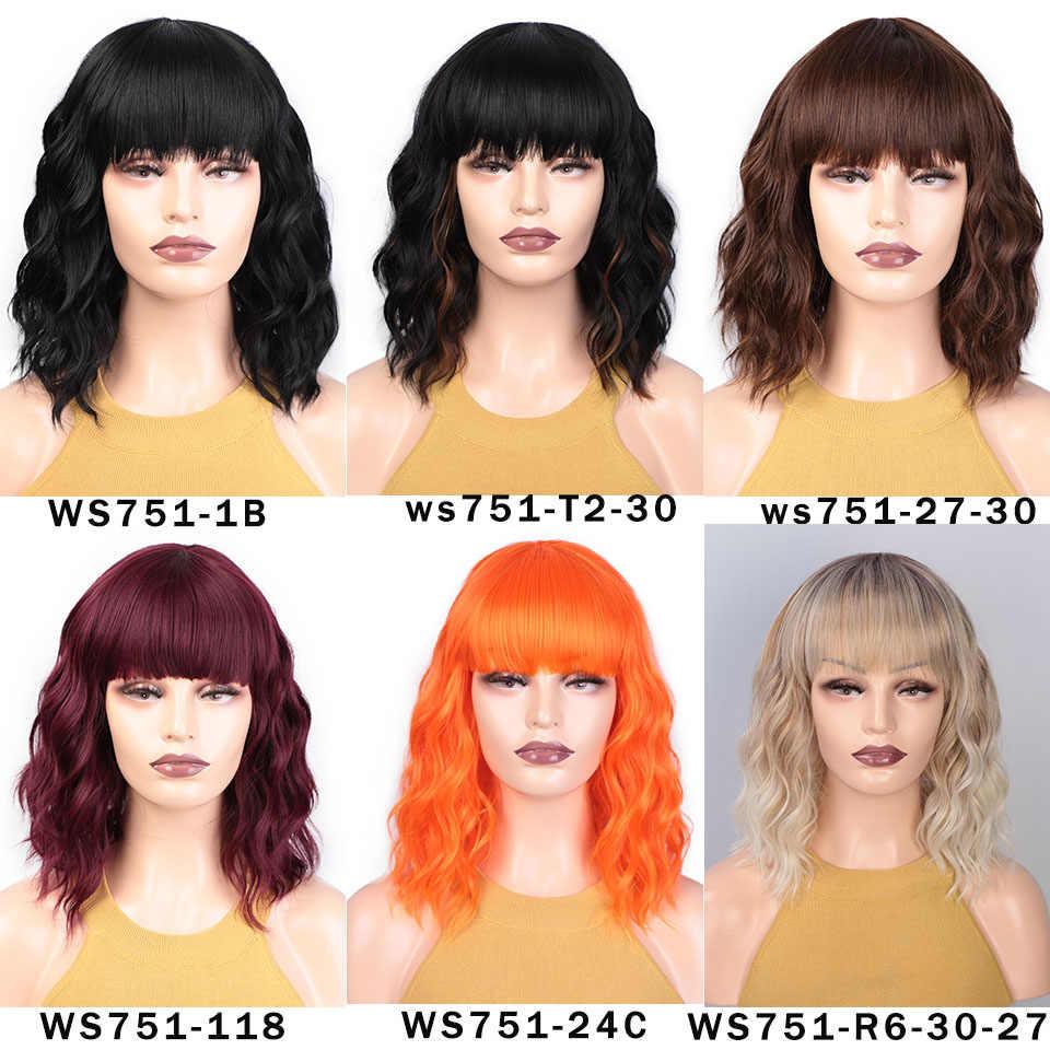 Ben bir peruk kısa sentetik kırmızı su dalgalı saç peruk kadınlar için patlama ile yanlış saç siyah kahverengi Cosplay peruk isıya dayanıklı saç