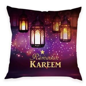 Image 2 - 45x45cm Musulmano Ramadan Decorazione Lanterna Classica Luna per la Casa Divano Letto Auto Coperte E Plaid Copertura del Cuscino Eid Mubarak decorazione Kinderfeestje
