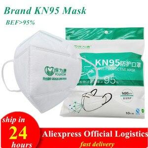 Respirável 4 camadas kn95 máscaras ffp2 anti poeira kn95mask filtro kn95ffp2 pm2.5 rosto boca máscaras ffp2mask respirador de segurança reutilizável