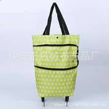 Manufacturers Custom-Built Oxford Cloth Zipper Wheels Shopping Cart Folding Trolley Bag Supermarket Luggage Trolley Grocery Shop(China)