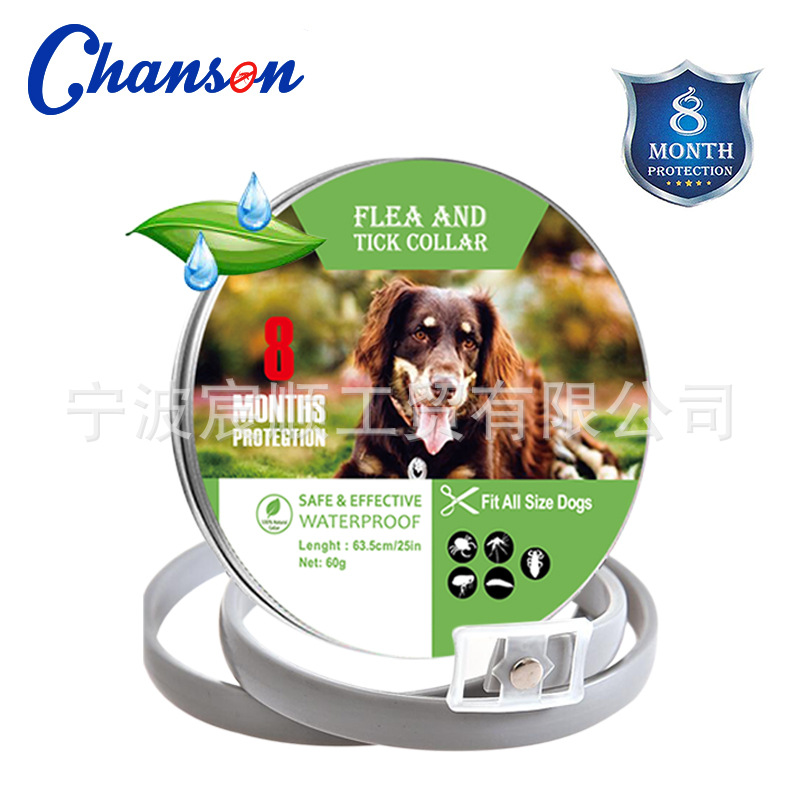 New Style Dogs And Cats Insecticide Neck Ring Pet Insecticide Neck Ring Belt Buckle Neck Ring