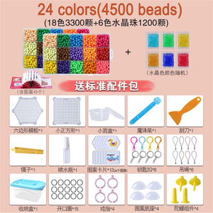 Image 4 - Montessori Education Brain Magic Box DIY Water Beads Set Toys for Children Kids Handmade Toys for Baby Girls Boys Gift