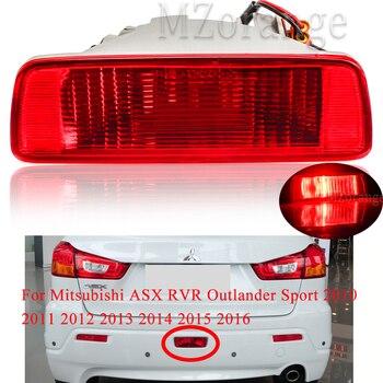 Rear Bumper Reflector Light For Mitsubishi ASX RVR Outlander Sport 2010 -2016 Middle Reflector 8337A092 Tail Stop Brake Lights