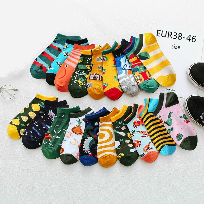 Spring Trendy Happy Socks Men Cotton Boat Man Socks Interest Funny Originality Series Harajuku Ankle Sock Animal Fruit