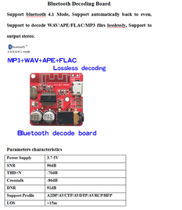 Image 2 - 10PCS Bluetooth Audio Receiver board Bluetooth 4.1 mp3 lossless decoder board Wireless Stereo Music Module