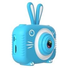 Mini Kid Camera HD 1080P Portable Digital Video Photo