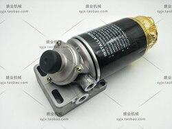 Darmowa wysyłka doosan daewoo DX150-9C215-9 225-9 ropy naftowej i separator wody filtr rdzeń/filiżanka filtrowa 400508-00062