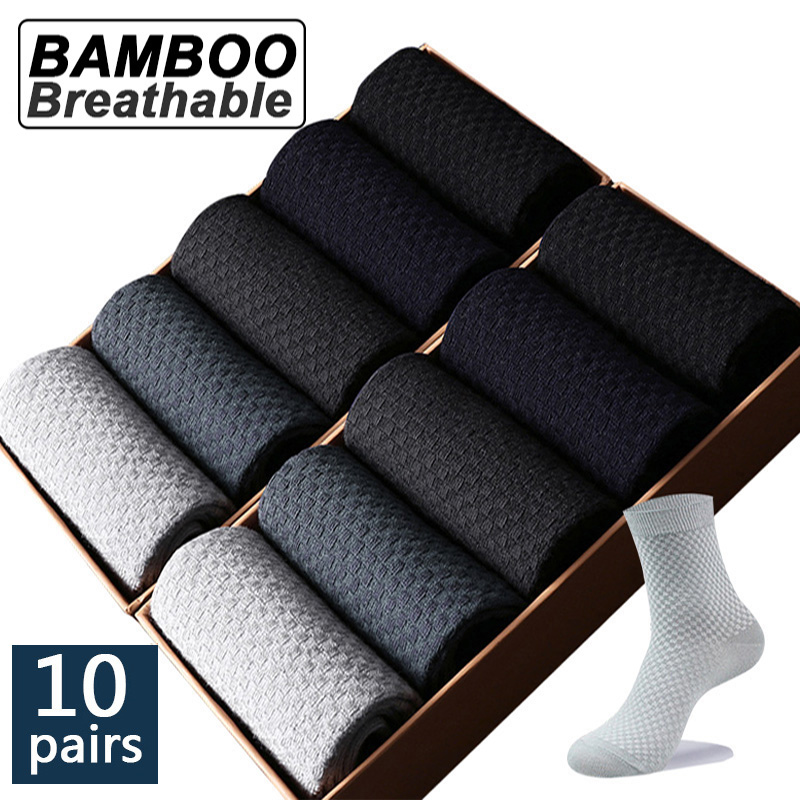 Носки мужские компрессионные 10 пар/лот, дышащие длинные, бамбуковое волокно, деловые повседневные, большие размеры 38-45
