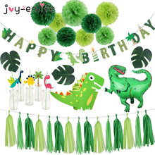 цена на Roar Dinosaur Party Balloon Bunting Garland Wild One 1st Boy Birthday Party Decor Cake Toppers Palm Leaves Jungle Dino Party