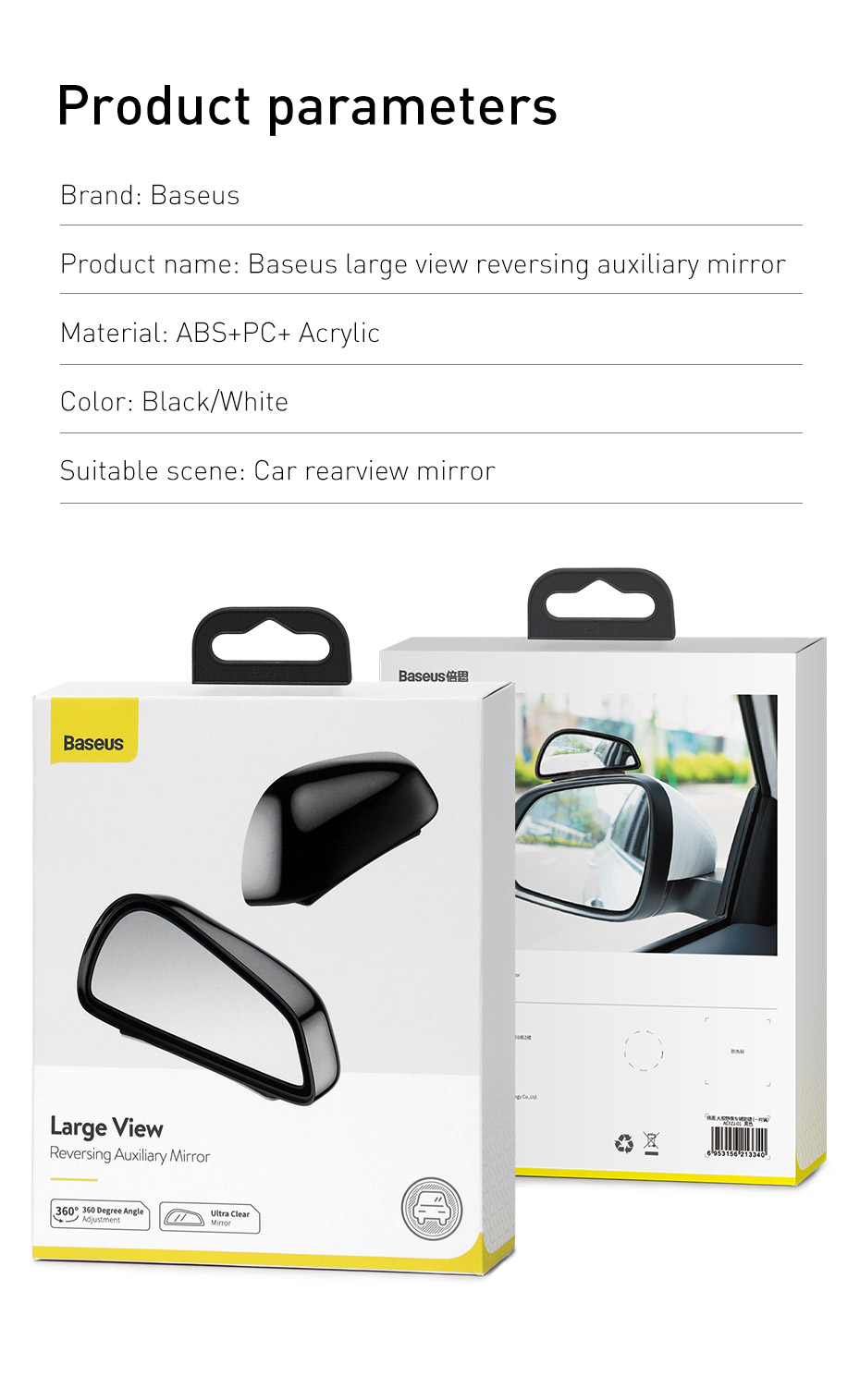 Baseus 1 Pair Car Blind Rearview Auxiliary Mirror High-Definition Large View Wide Angle Rear View Blind Spot Mirror