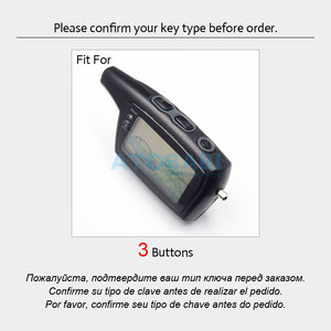 Image 2 - Оригинальный кожаный чехол для ключей для Pandora DXL 3000 3100 3170 3300 3210 3500 3700 два пути будильник машины Системы ЖК дисплей дистанционного Fob чехол сумка для ключей