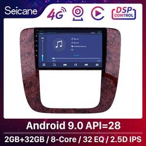 Image 1 - Seicane אנדרואיד 8.1 רכב GPS מולטימדיה נגן עבור 2007 2012 GMC יוקון/אכדיה/טאהו שברולט שברולט טאהו/Suburban ביואיק אנקלייב