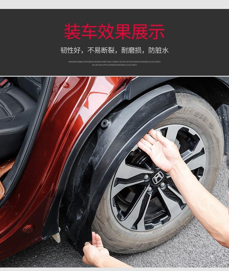 Uygulanabilir 18 Changan Cs35plus Splasher arka tekerlek çamurluk CS35 astar Splasher Anti sling çamur title=