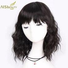 BEAUTY Cut Synthetic Short Wigs For Women