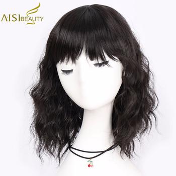 AISI BEAUTY Cut syntetyczne krótkie peruki dla kobiet czarny z grzywką włosy falowane peruki naturalne Cosplay fioletowy różowy tanie i dobre opinie Wysokiej Temperatury Włókna Water wave 1 sztuka tylko Średnia wielkość WS751