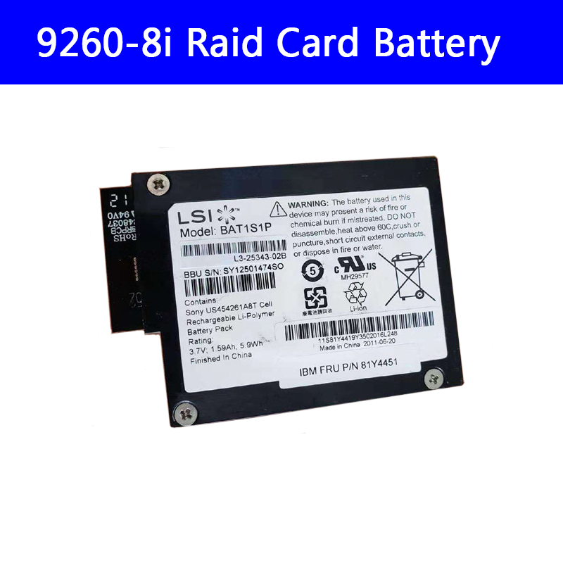 LSI MegaRAID SAS LSI00264 LSIiBBU08 IBBU08 BBU08 Battery Backup Unit For 9260-8i